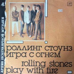 The Rolling Stones - Play...